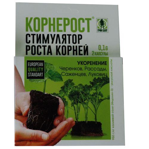 Регулятор и стимулятор роста растений