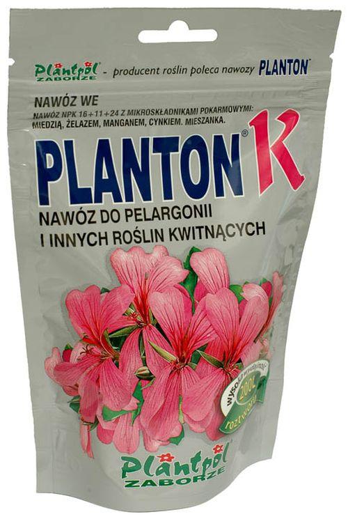 Удобрение для цветущих комнатных растений